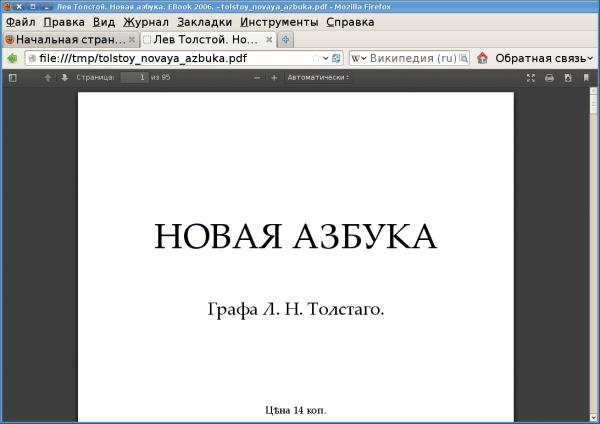 PDF.js - Wikipedia