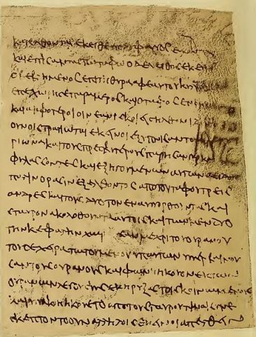 File:Gospel of Peter.jpg