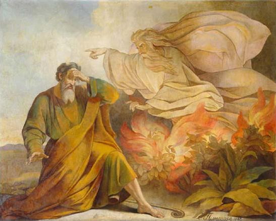 God Appears to Moses in Burning Bush.