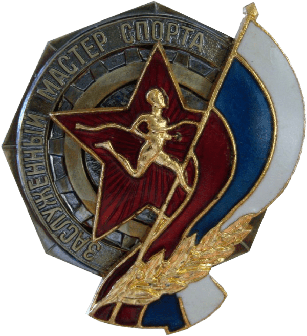 File:Знак ЗМС России (до 2007).png - Wikimedia Commons