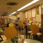 Maid Cafe Wikipedia