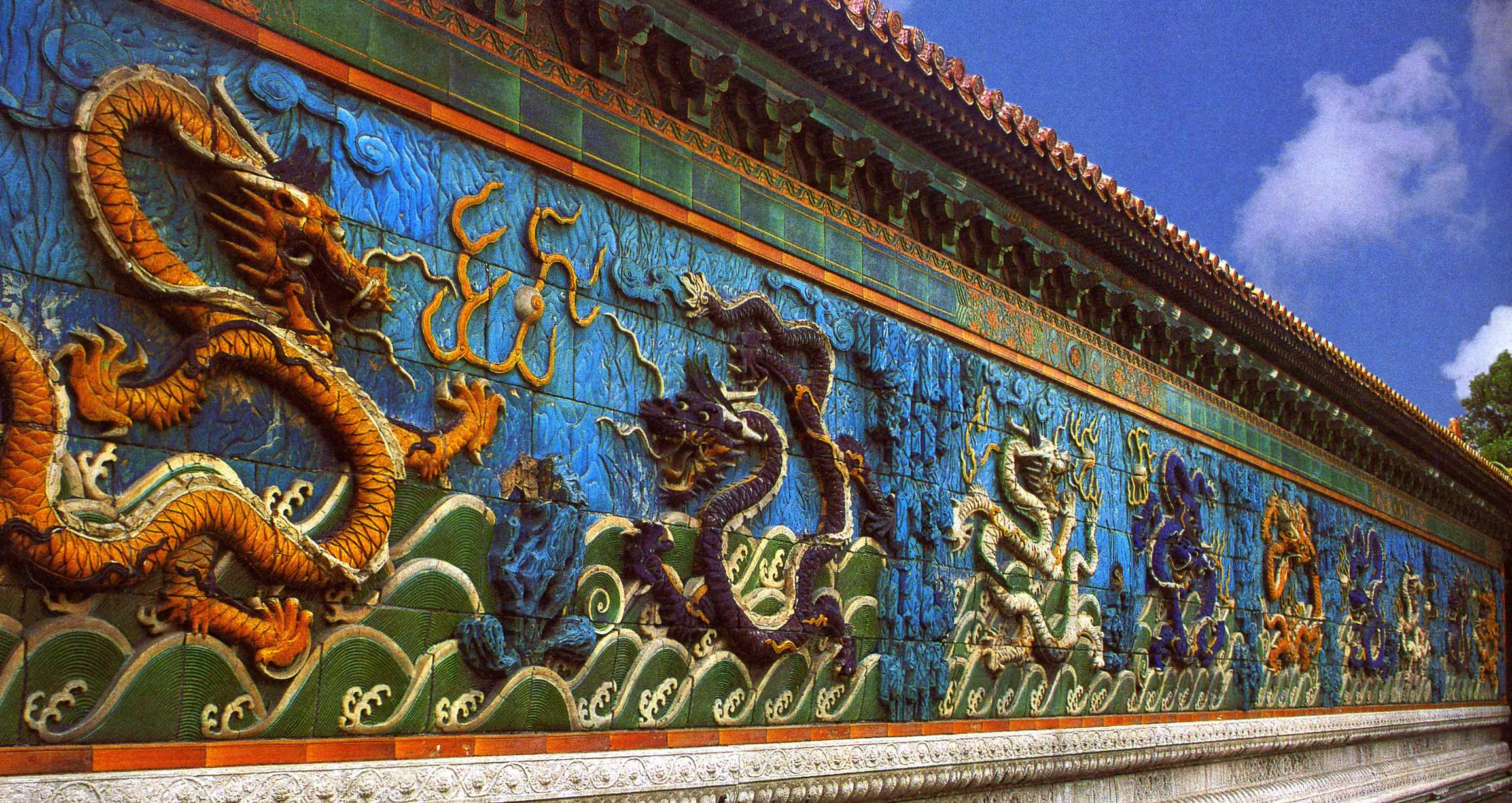 Nine Dragon Wall in the Forbidden City in Beijing, China.