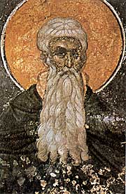 English: St. Arsenius the Great Русский: Препо...