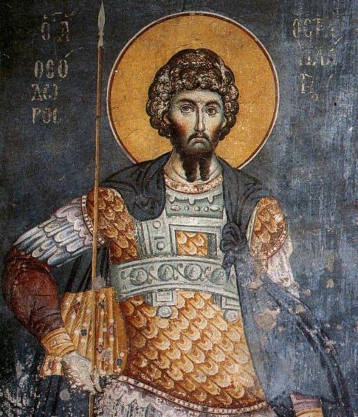 Αποτέλεσμα εικόνας για το δια κολλυβων θαυμα του αγιου θεοδωρου