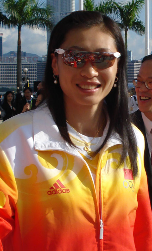 Zhang Ning Wikipedia