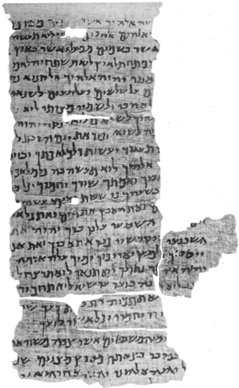The Nash Papyrus (2nd century BC) contains a p...