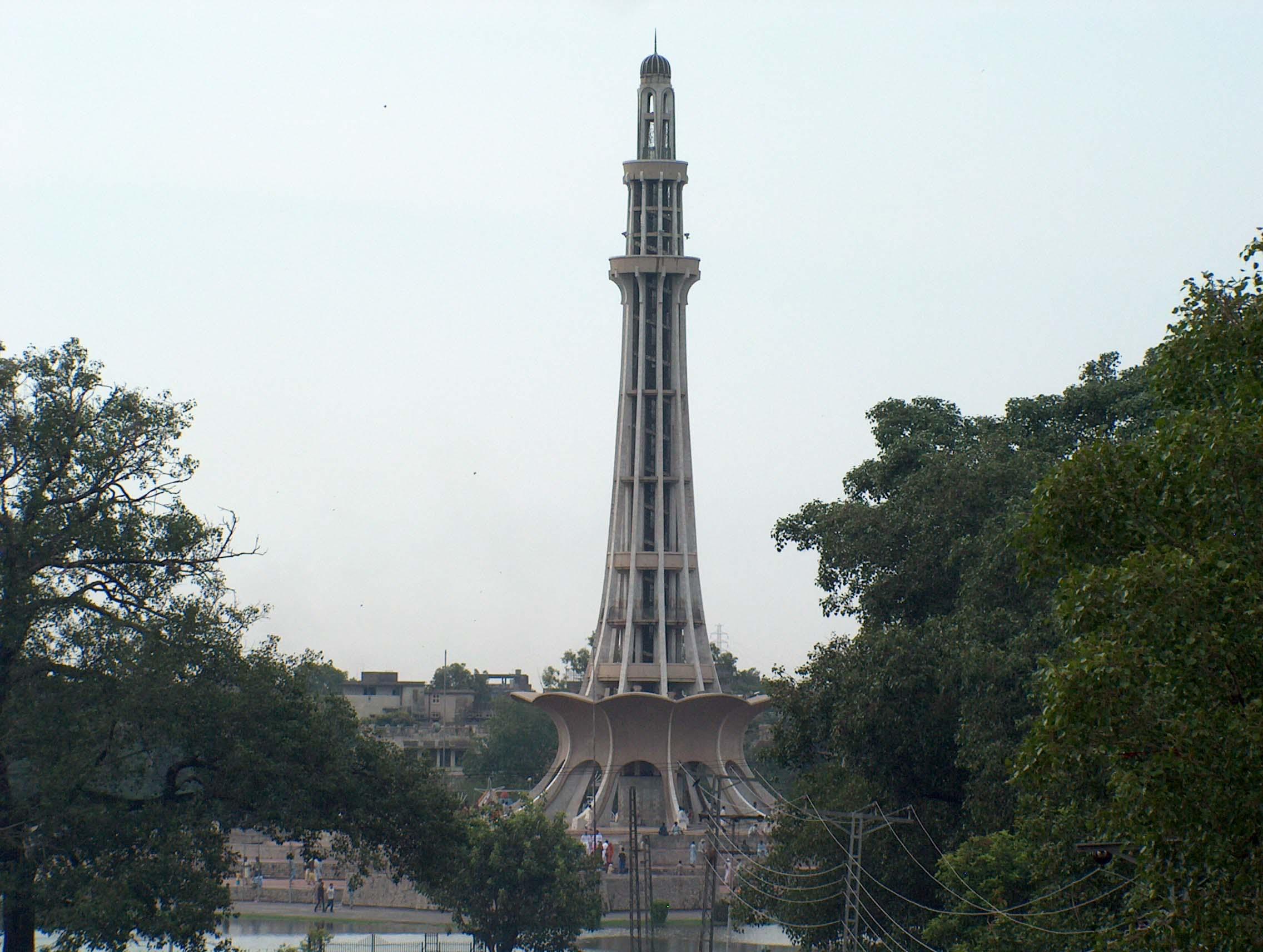 Minar-e-Pakistan, Lahore, where the Pakistan R...