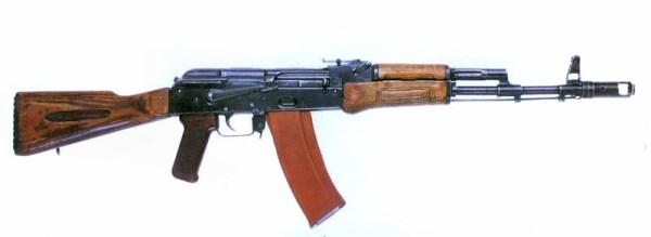 AK-74 - Vikipedi