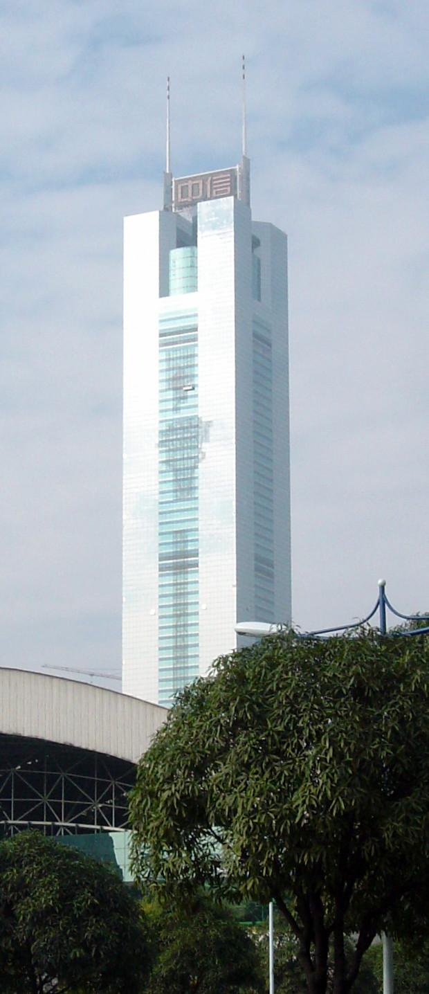 Citic Plaza Wikipedia