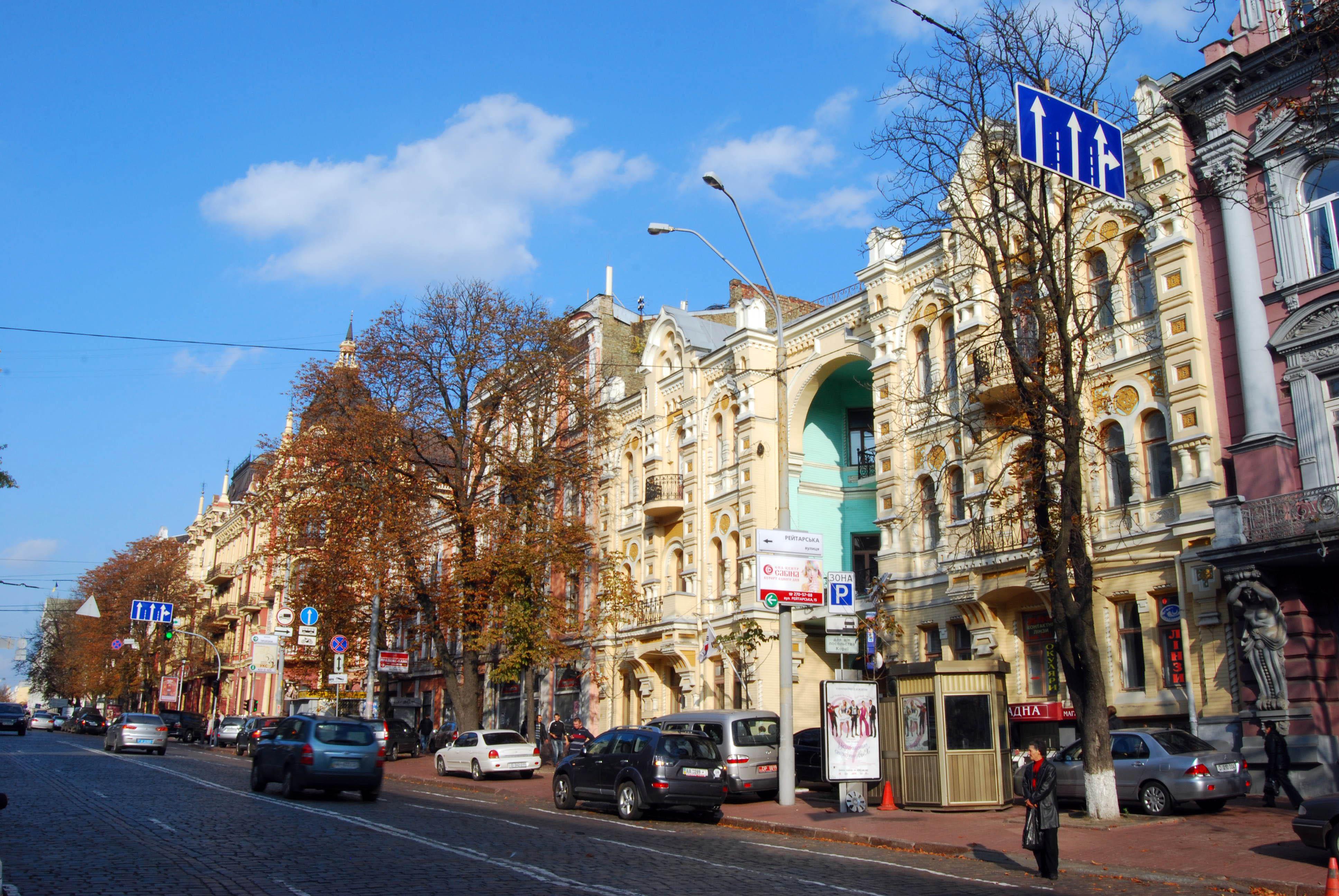 File Street In Kiev