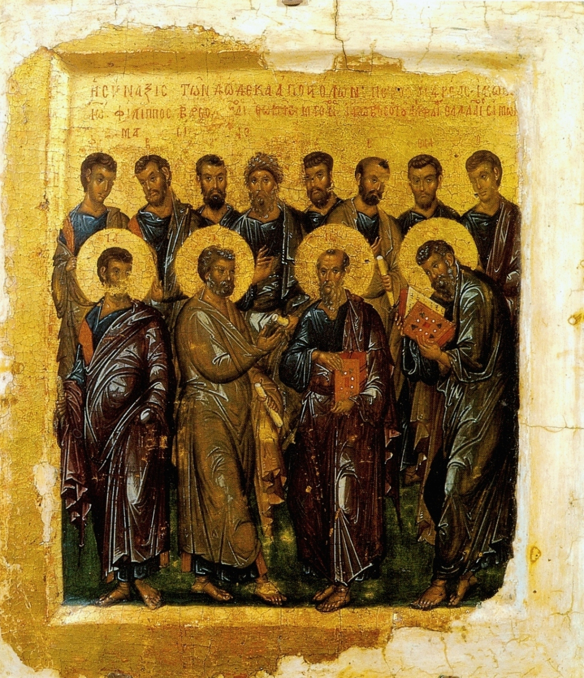 File Synaxis Of The Twelve Apostles By Constantinople