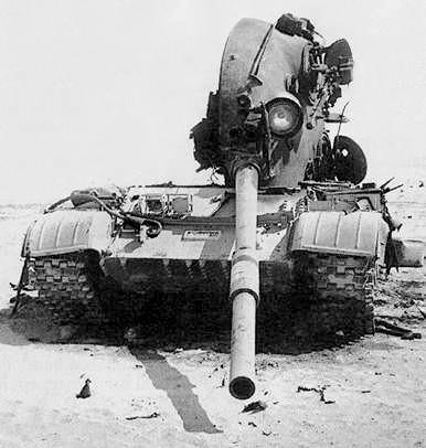 File:Destroyed Iraqi T-62.jpg