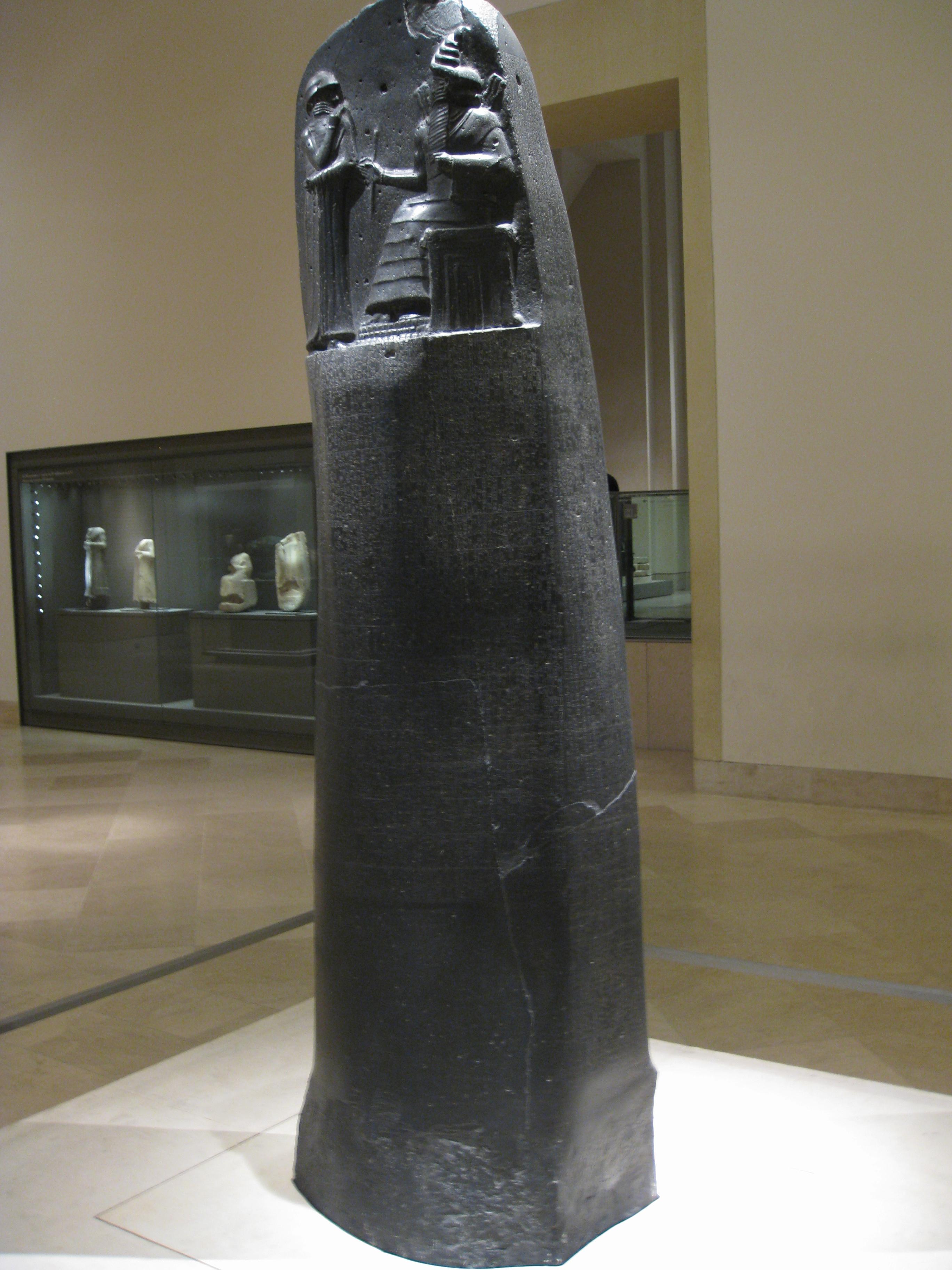 File Code Of Hammurabi Img