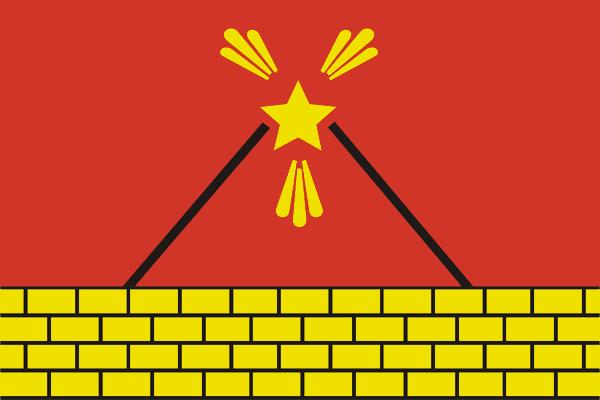 Флаг городского поселения Электроугли — Википедия