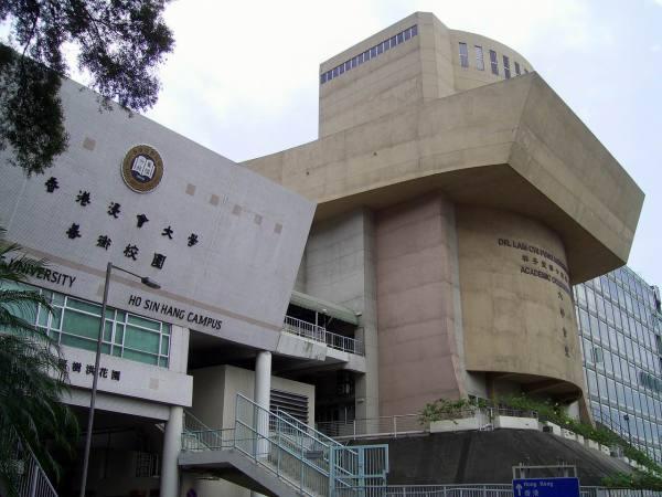 Hong Kong Baptist University - Wikidata