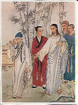 Chinese depiction of Jesus and the rich man (M...