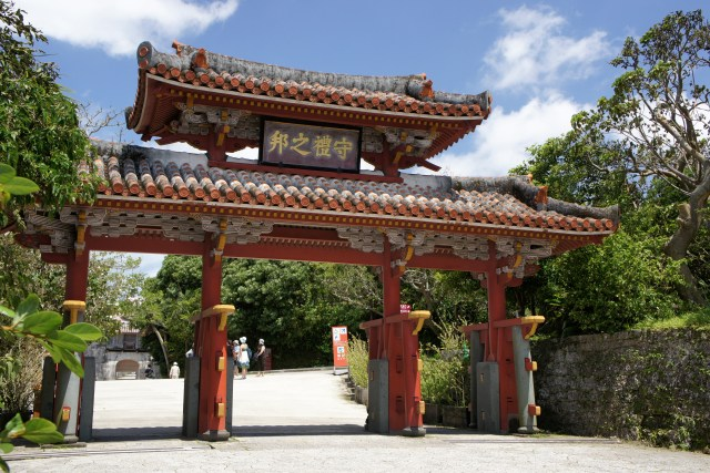 Shureimon Gate of Shuri Castle