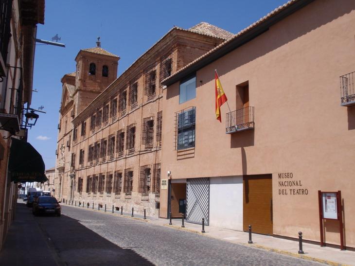 Archivo:Almagro. Museo del Teatro.jpg
