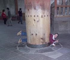Arquivo: NaraTodaijiL0219.jpg