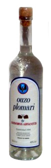 A bottle of ouzo.