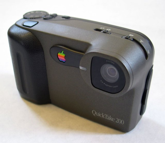 Quicktake 200 front | GrecTech