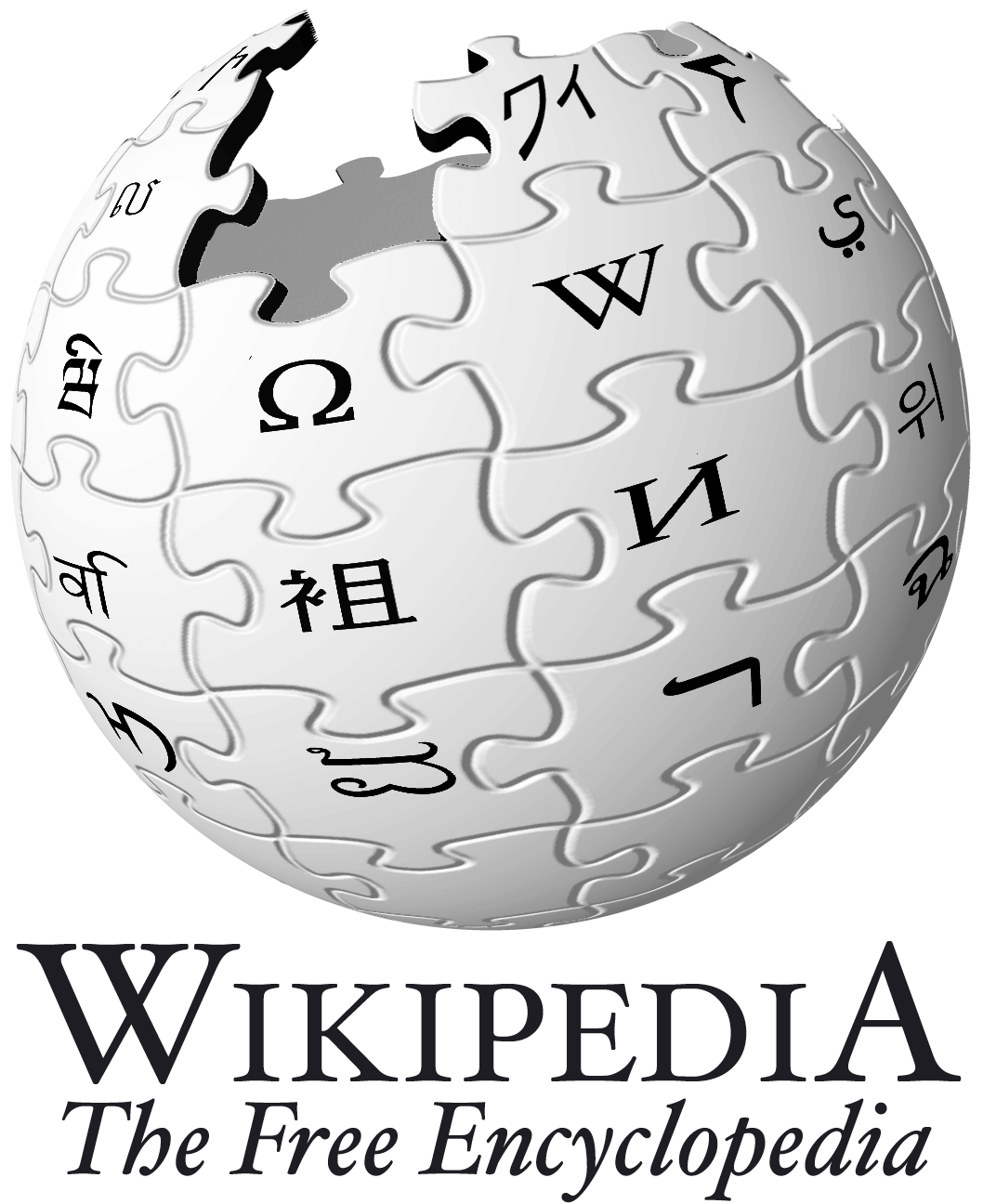 https://i1.wp.com/upload.wikimedia.org/wikipedia/commons/9/91/Nohat-logo-XI-big-text.png