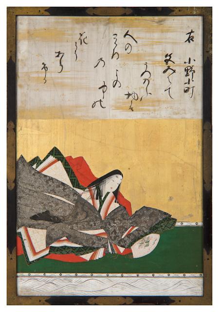 Vuonna 1978 hän vieraili Japanissa ja opiskeli zeniä.