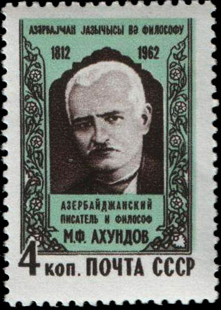 Мирза́ Фатали́ Аху́ндов (Ахундзаде́)