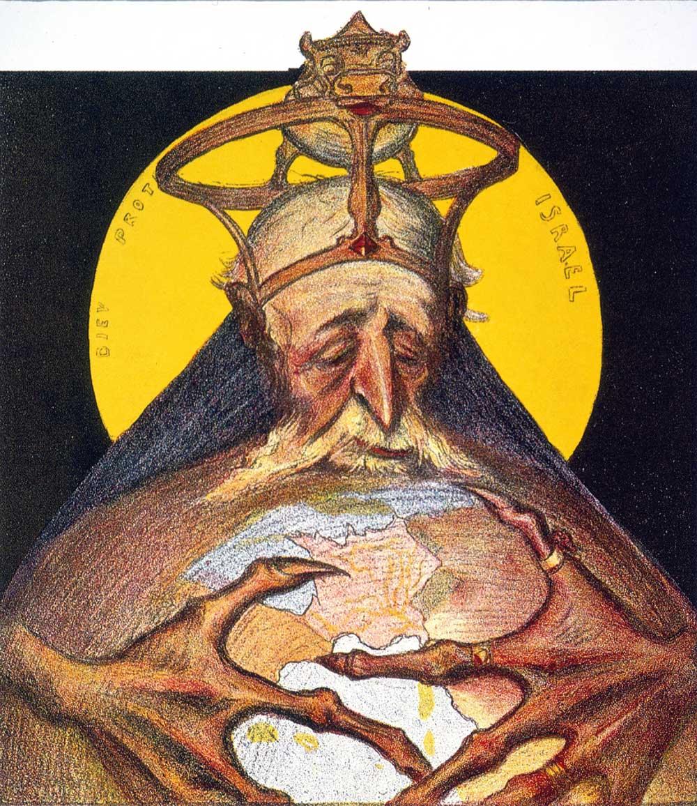 קריקטורה אנטישמית המתארת את הסטריאוטיפ של היהודי מהפרוטוקולים של זקני ציון, כמי שאוחז את העולם בציפורניו