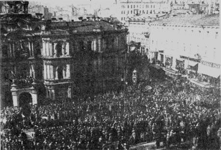 Protesta política en la ciudad de Kyiv en 1917