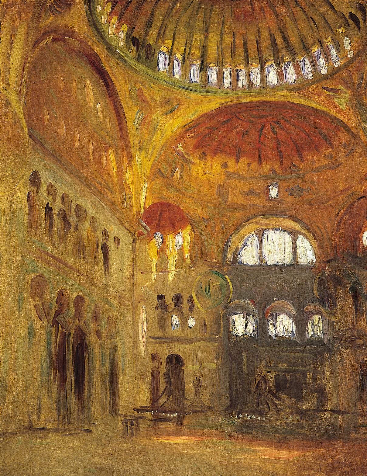 File:Interior of the Hagia Sophia.jpg