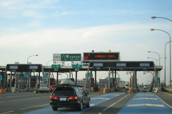 Image result for toll gate