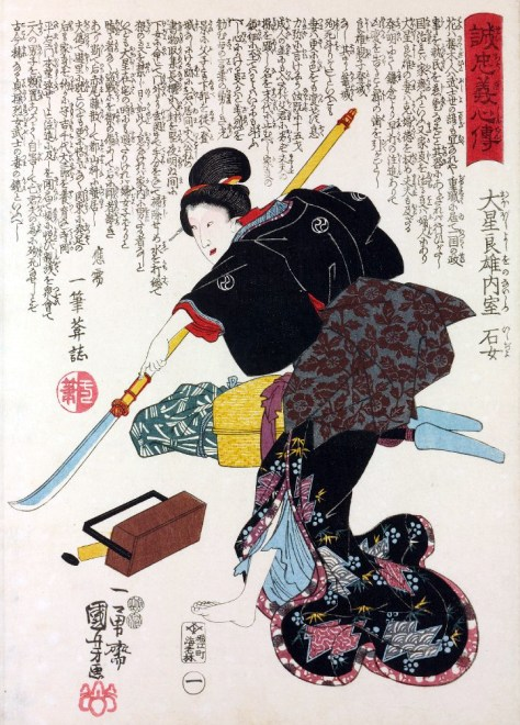 Image result for Samurai wife