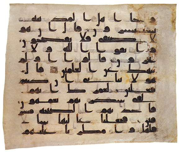 History – The Kufic Script | Stars in Symmetry