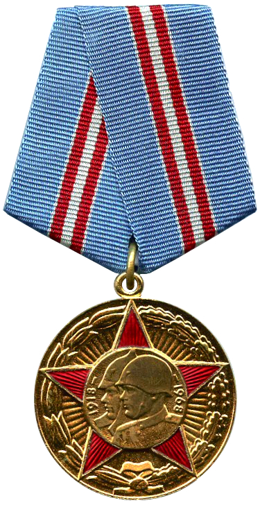 Russian Military Service Medals