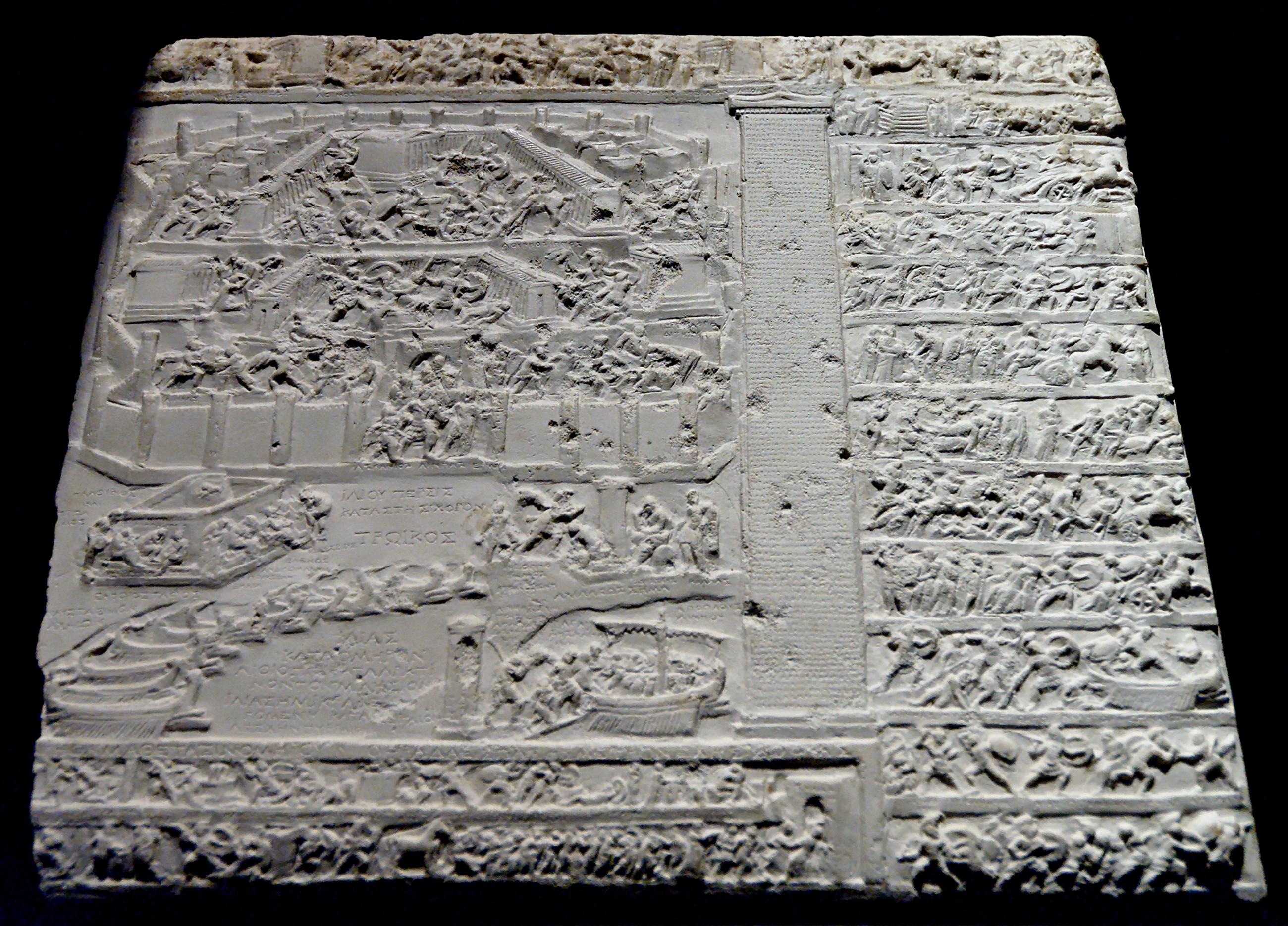 Tabula Iliaca, Musei Capitolini