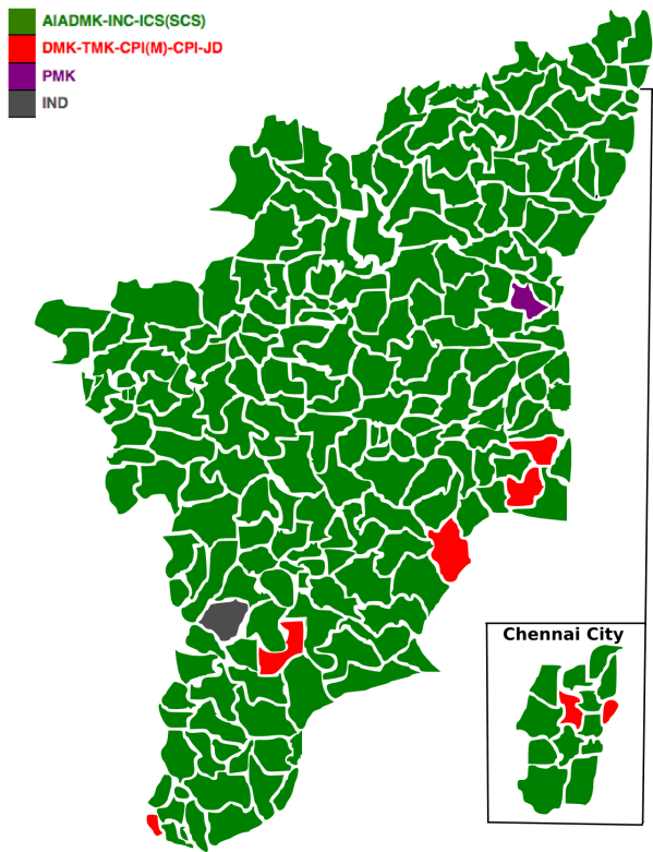 Tamil Nadu Legislative Assembly election, 1991 - Wikiwand