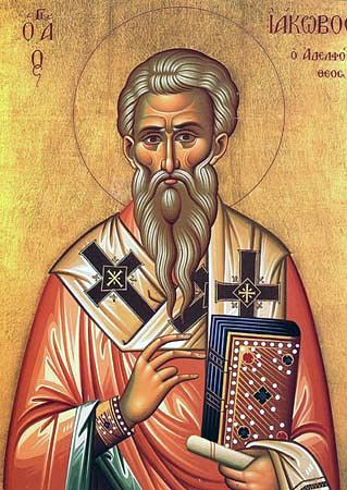 Icon of James the Just