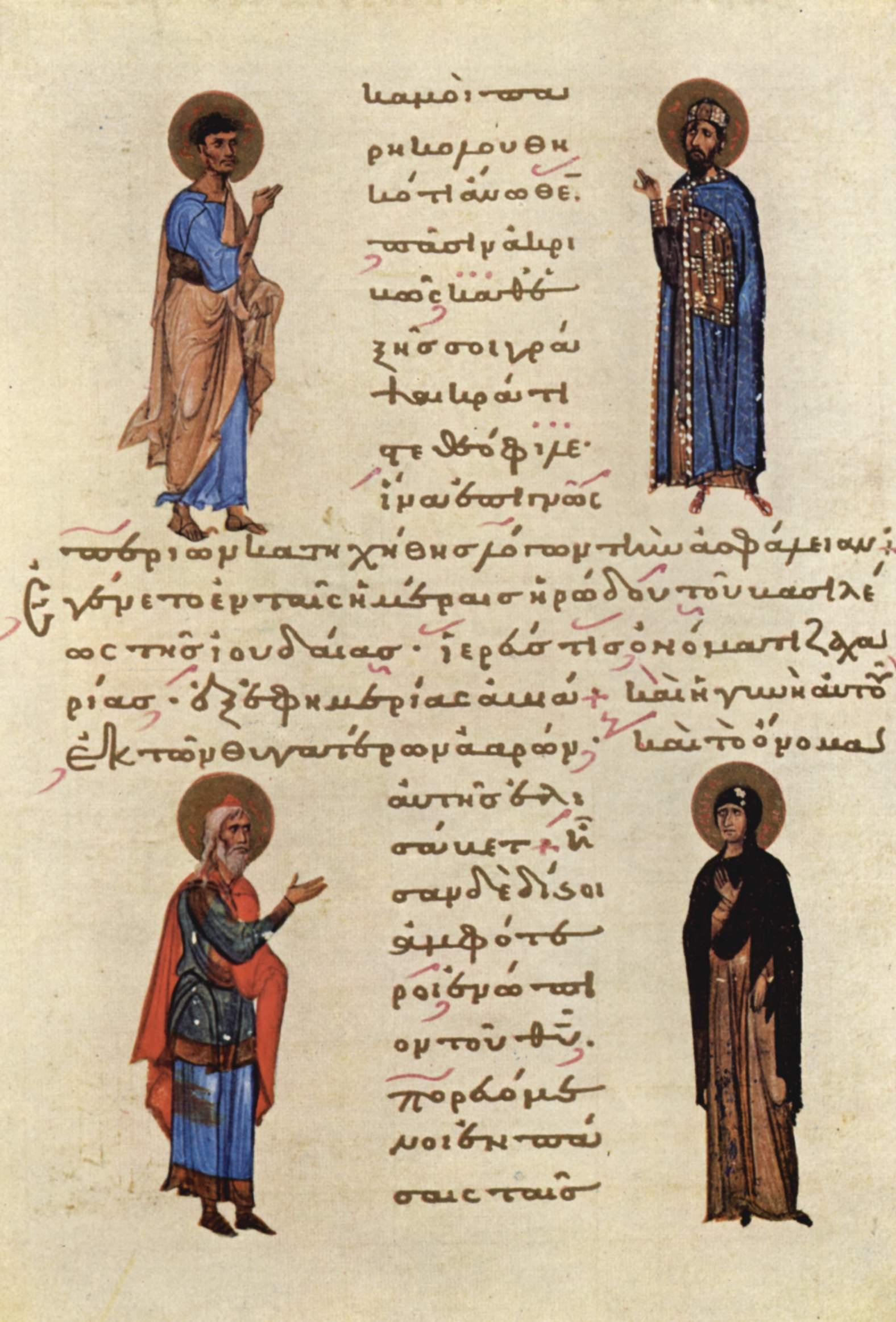 Byzantinischer Maler um 1020 003.jpg