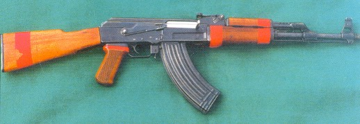 File:Rifle AK MON.jpg