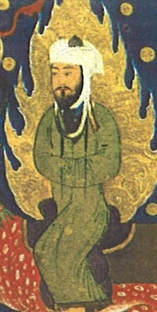 Artists representation of Mohammed.