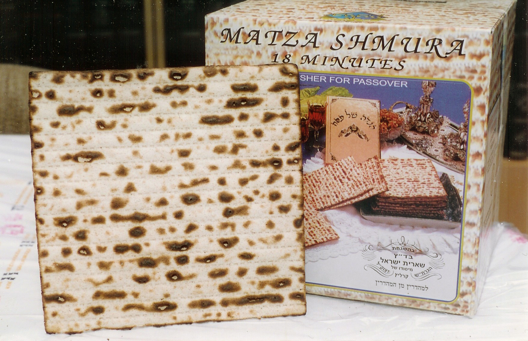 https://i1.wp.com/upload.wikimedia.org/wikipedia/commons/9/9a/Machine-made_Shmura_Matzo.jpg