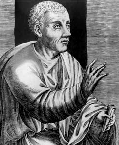 Portrait of Quintilian