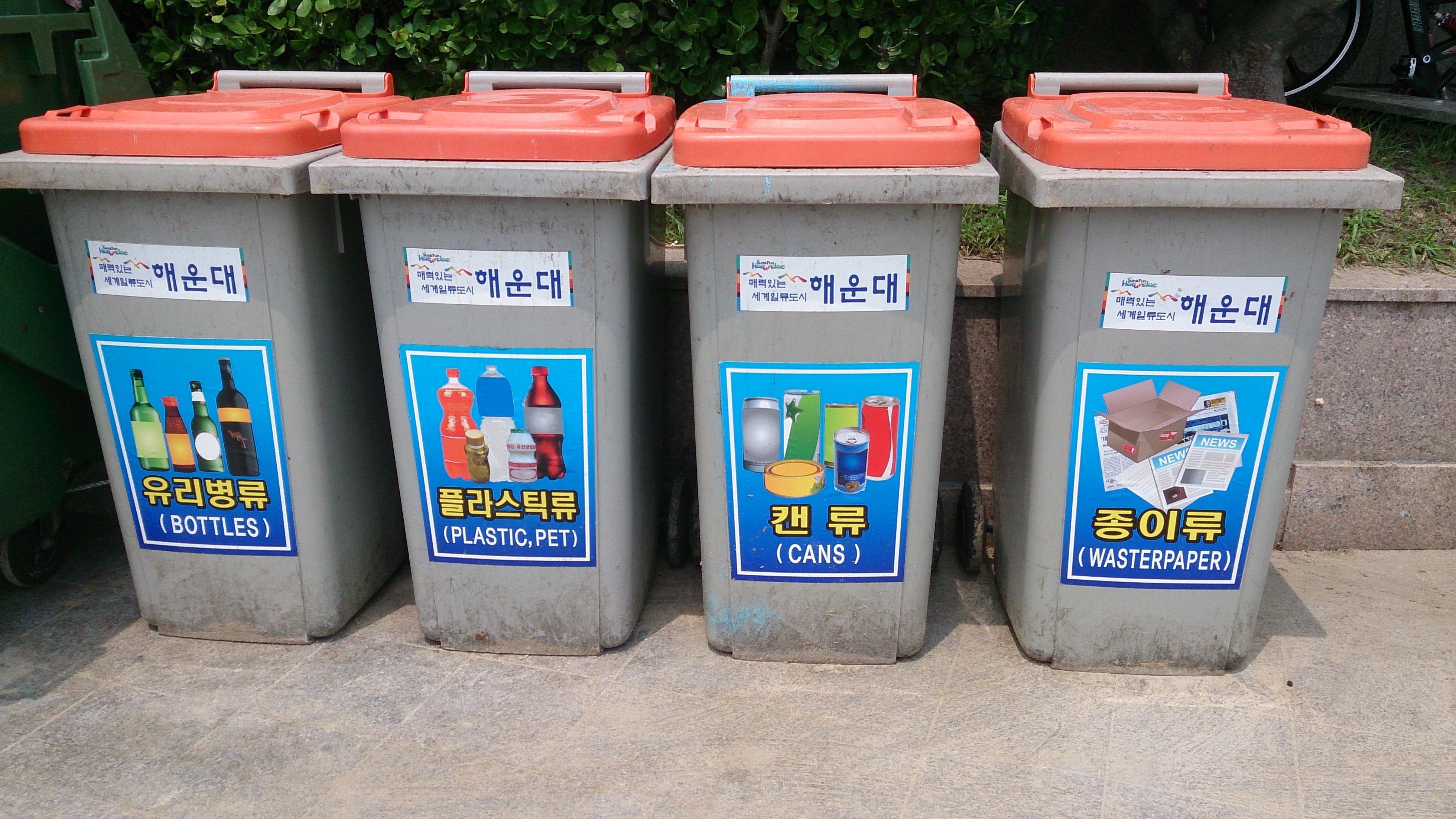 File Recycling Bins At Busan South Korea
