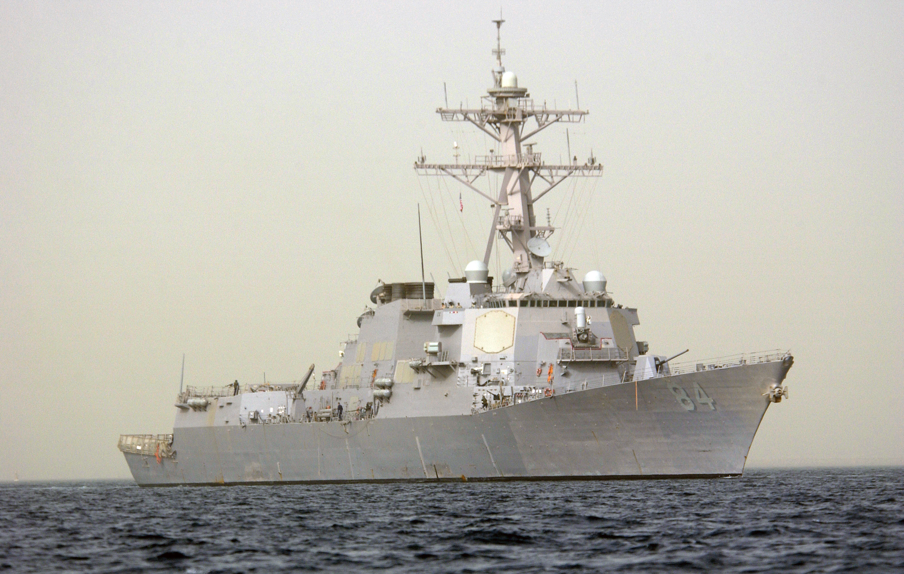 USS Bulkeley