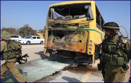 English: Israeli achool bus hit by a rocket fi...