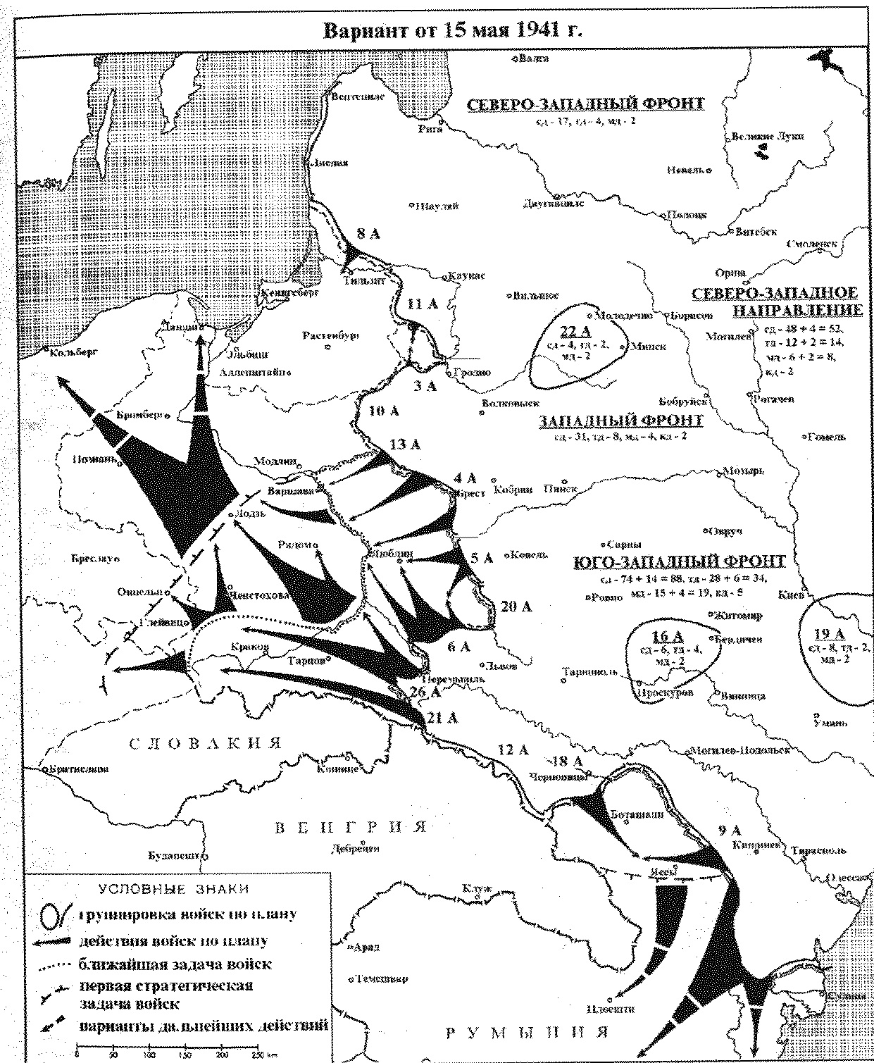File Stalins Plan