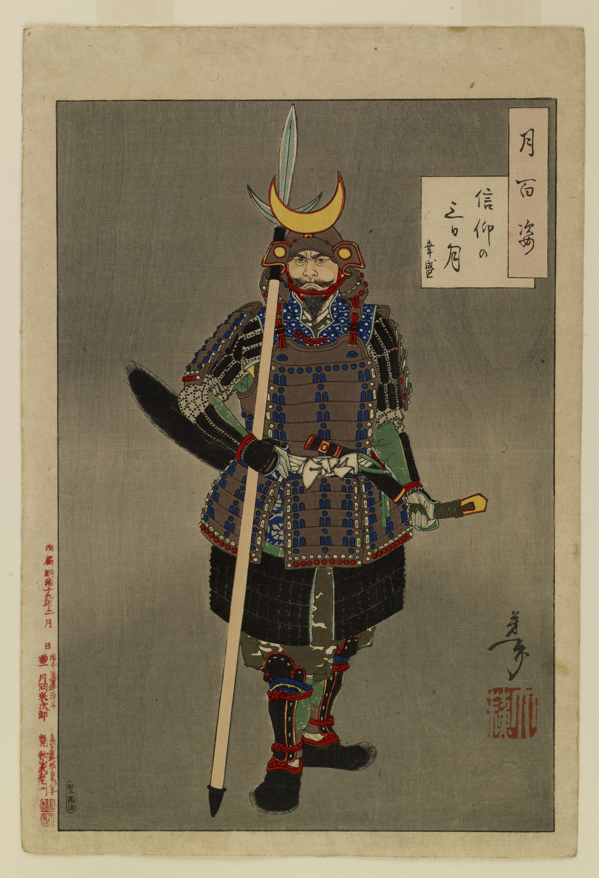 Military History Of Japan
