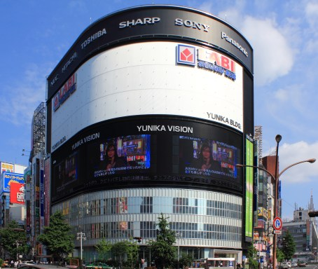 Your Name Tokyo Locations: Yamada-LABI at Shinjuku station