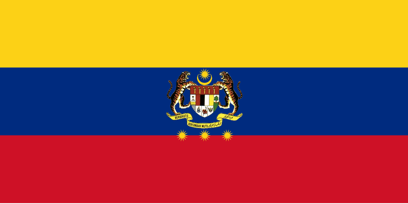 Fileflag Of The Federal Territory Malaysia Png